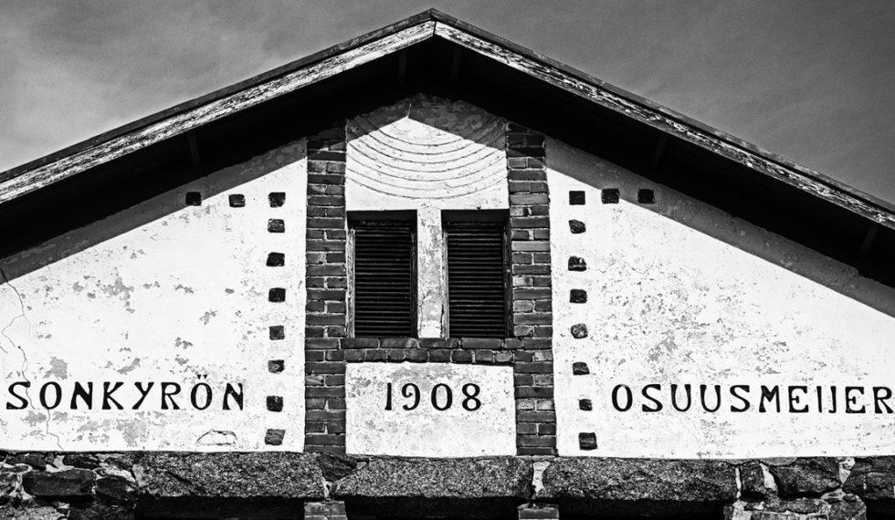 NAPUE_distillery_1280_639